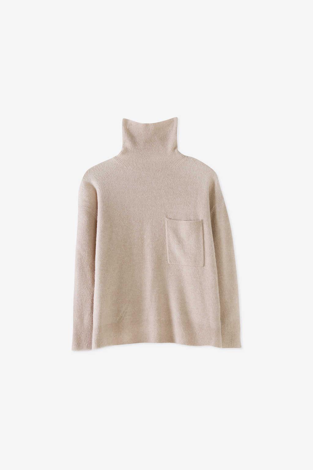 Sweater 2406 Beige 12